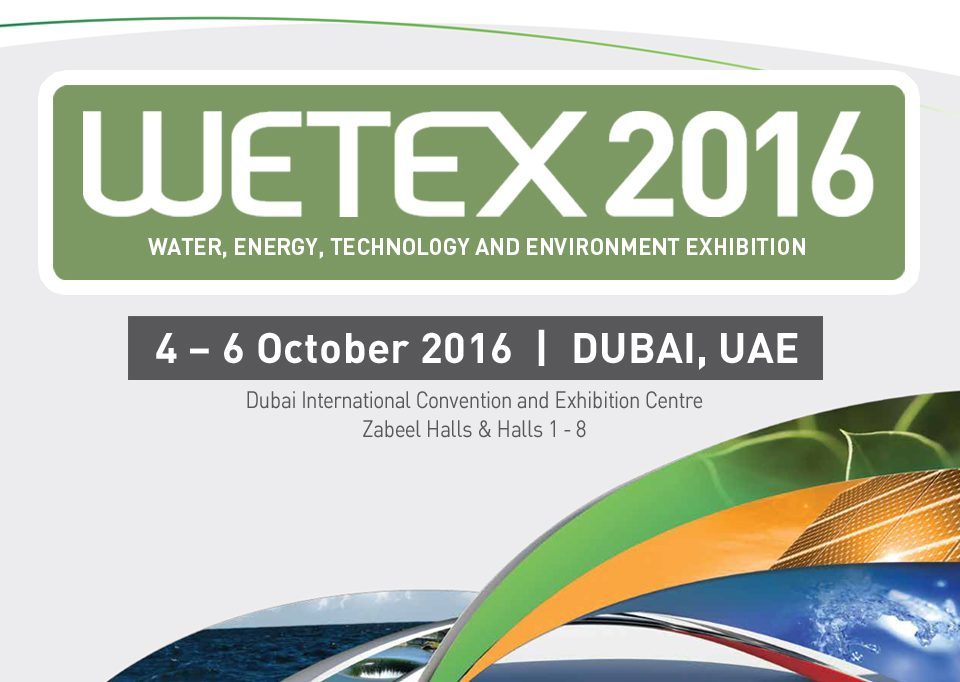 wetex2016_cms_home